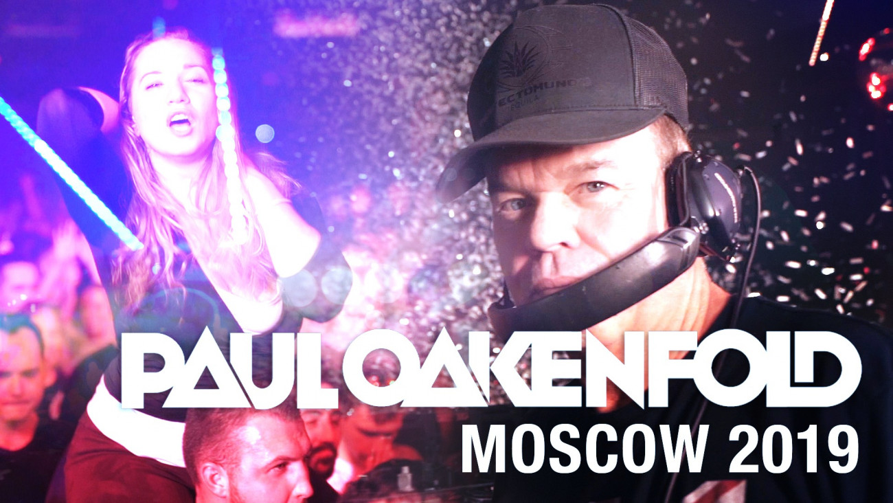 Paul Oakenfold / Moscow / Transmission 2019
